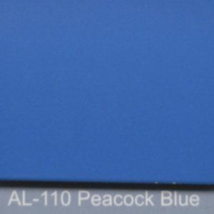 Алюмінієві композитні панелі(АКП)