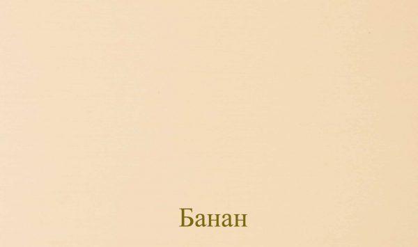банан1т
