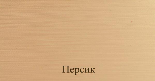 персикрр